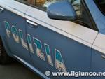 polizia_volante_2mod