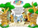 cartoon_village_2013