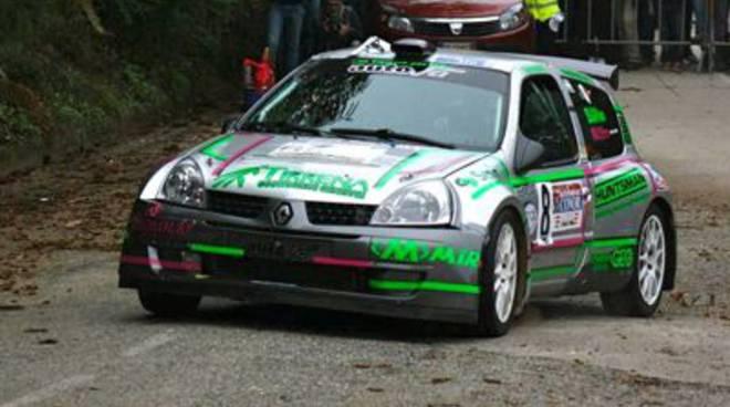 Rally (Alessio Santini)