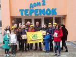 Visita a Chernobyl Legambiente