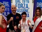 Genovese Fight Gym