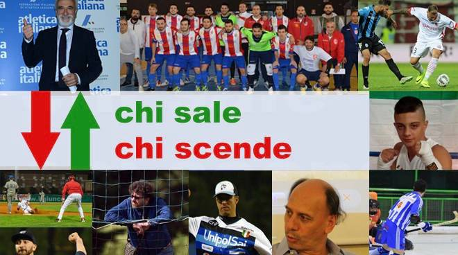 sale scende collage