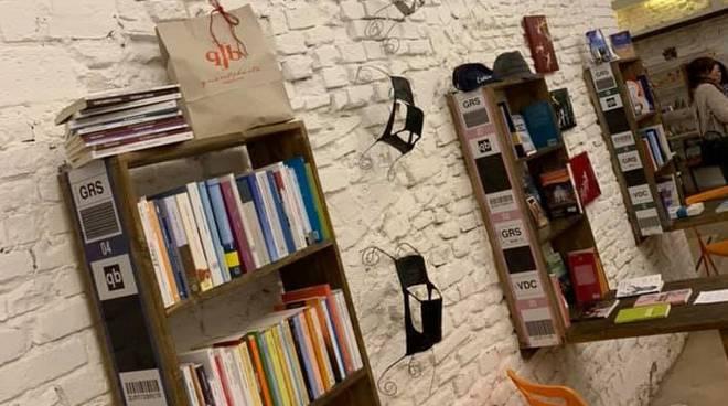 libreria qb quanto basta
