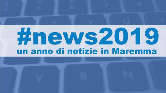 #news2019
