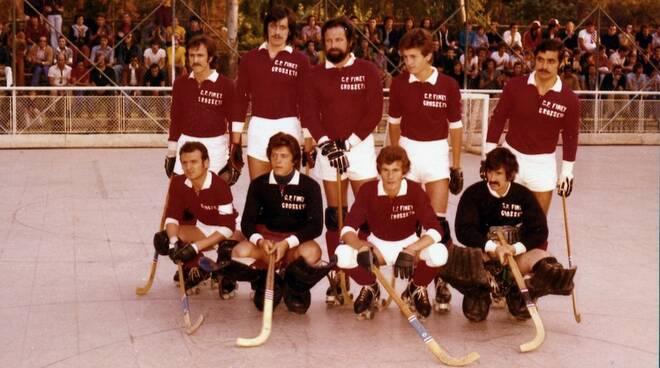 Circolo Pattinatori nel 1975